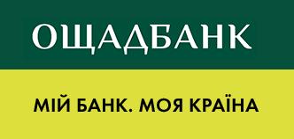 Особистий кабінет Ощадбанк: реєстрація та вхід