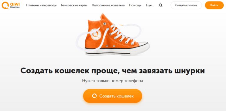 Як перевести гроші з Ківі на карту Ощадбанку України: 3 доступні способи