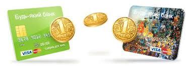 Як переказати кошти з картки на картку Ощадбанку: 3 доступні способи