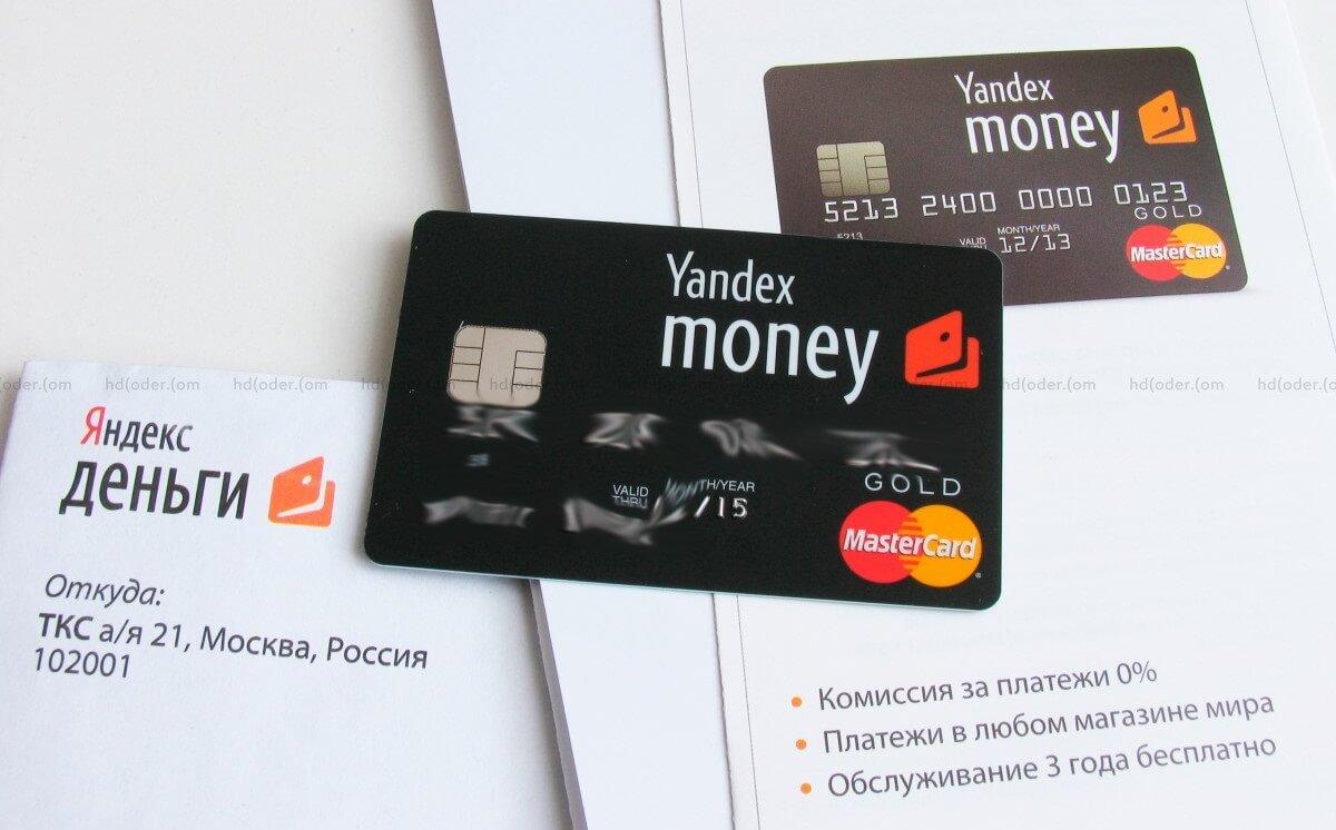 Як перевести кошти з Яндекс.Гроші на карту Ощадбанку