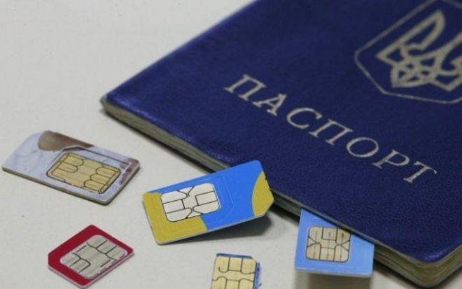 Коли і чому потрібно прив'язувати SIM-карту до паспорту