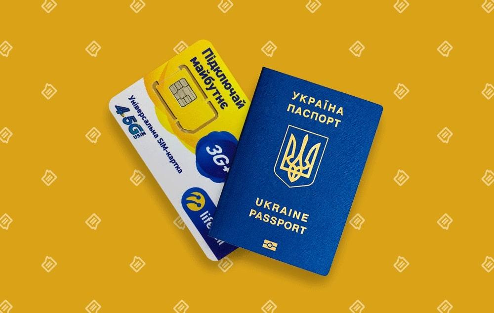 Як абонентам lifecell прив'язати паспорт до номеру. Інструкція