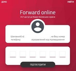 Реєстрація в особистому кабінеті інтернет-банкінгу Форвард банку