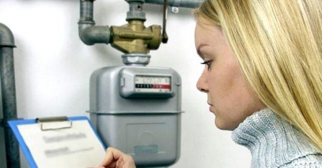 Як передати показники лічильника за газ через Інтернет