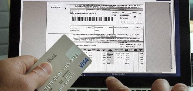 Як оплатити комунальні послуги онлайн