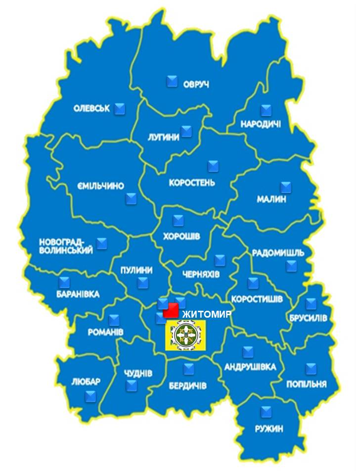 Пенсионный фонд Житомирской области. Пункты обслуживания