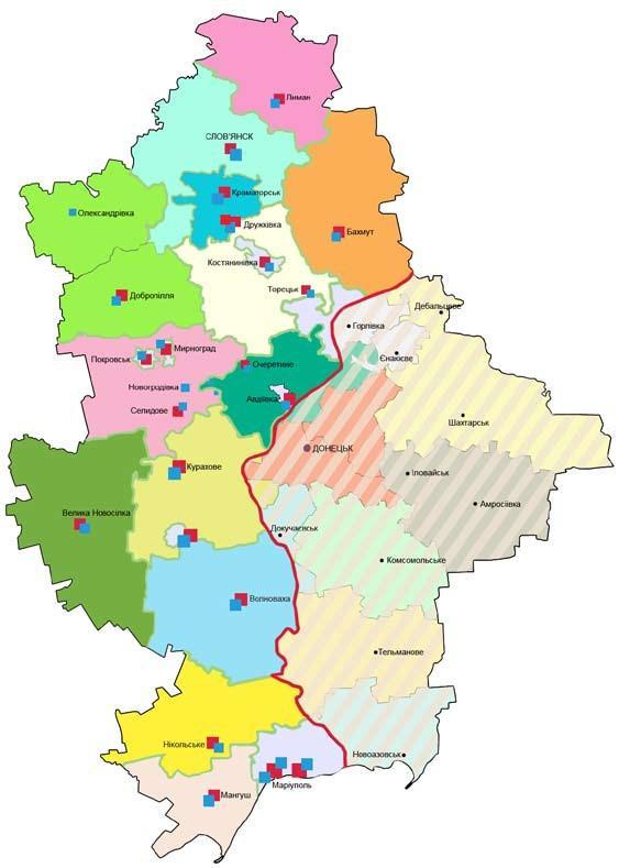 Отделы Пенсионного фонда Донецкой области