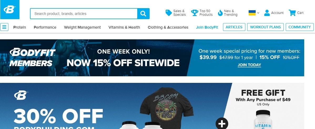 Інтернет-магазин Bodybuilding.com