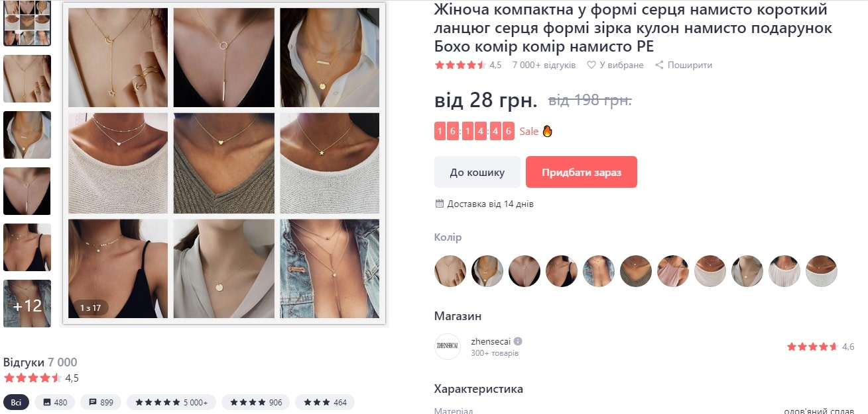 Маркетплейс JOOM (ДЖУМ)