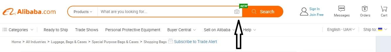 Інтернет-магазин Alibaba