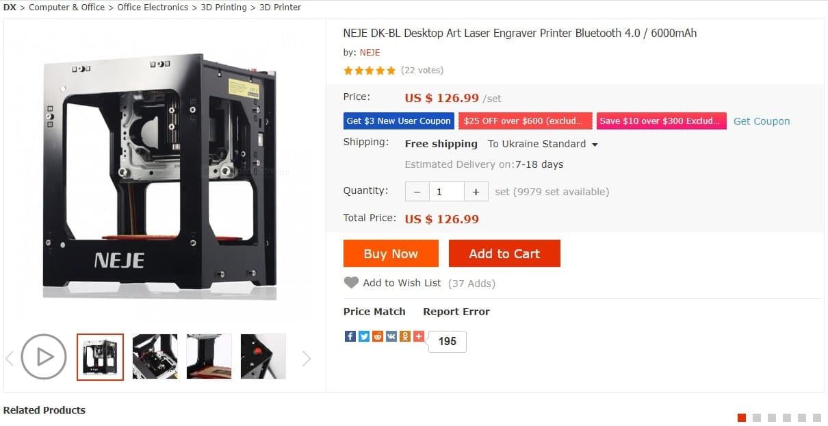 Інтернет-магазин DealeXtreme